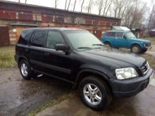 Щёлково CR-V 1998