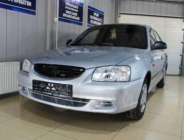 Hyundai Accent, 2008 год, 239 900 руб.