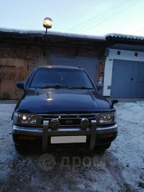 Nissan Terrano, 1998 год, 410 000 руб.