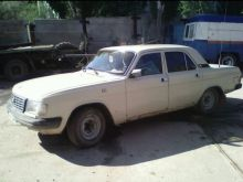 Астрахань 31029 Волга 1993