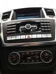 Mercedes-Benz GL-Class, 2014 год, 2 585 000 руб.