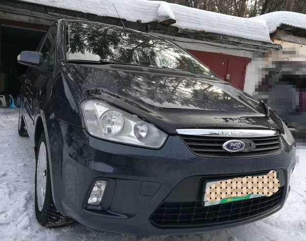 Ford C-MAX, 2007 год, 418 000 руб.