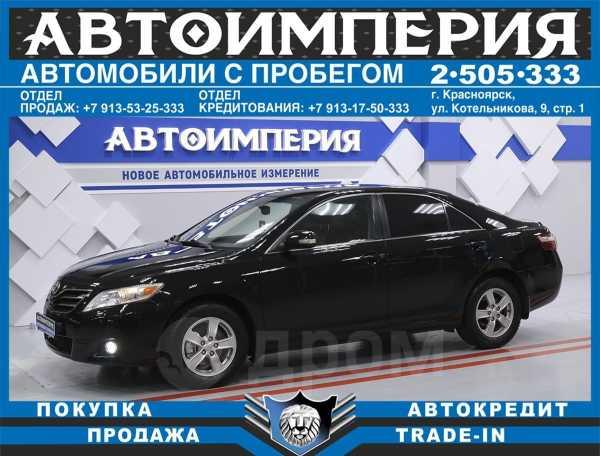 Toyota Camry, 2010 год, 768 000 руб.