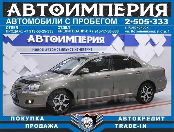 Toyota Avensis, 2007 год, 598 000 руб.