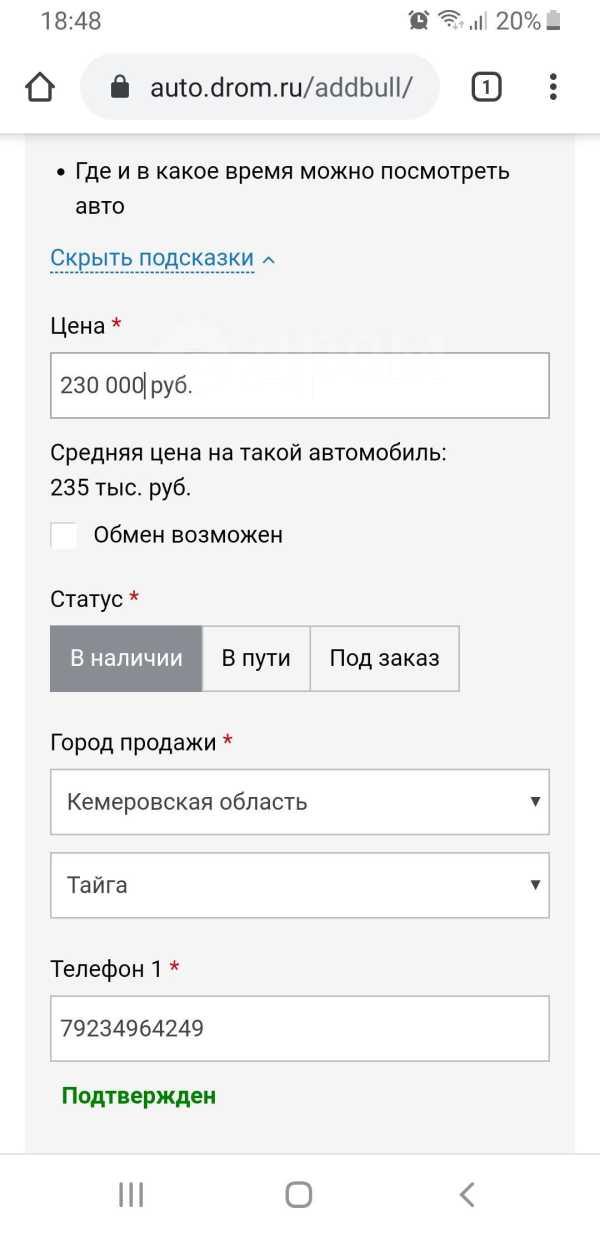Лада Калина Спорт, 2012 год, 230 000 руб.