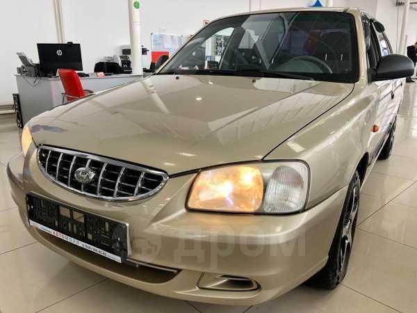 Hyundai Accent, 2005 год, 249 999 руб.