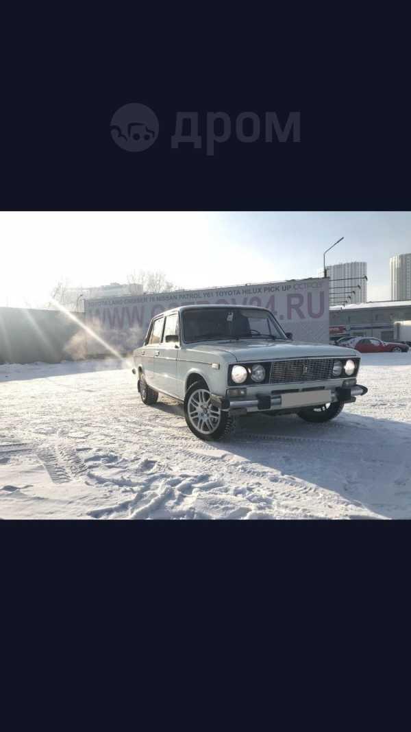 Лада 2106, 1997 год, 150 000 руб.