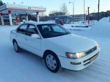 Новоуральск Sprinter 1993
