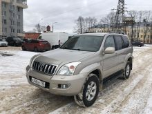 Мытищи Land Cruiser Prado