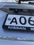 Nissan X-Trail, 2012 год, 798 888 руб.