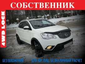 Новосибирск Actyon 2011
