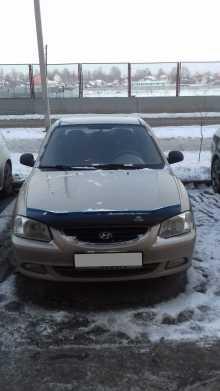 Москва Accent 2007