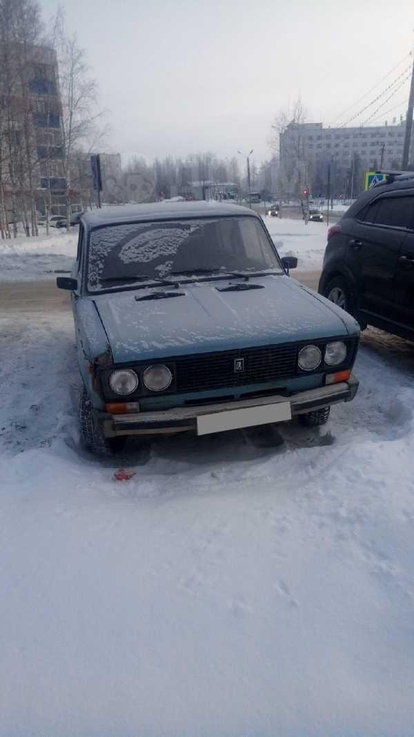 Лада 2106, 1995 год, 25 000 руб.