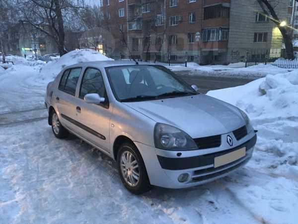 Renault Symbol, 2005 год, 250 000 руб.