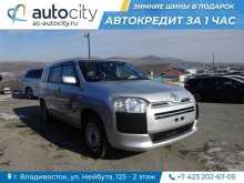 Владивосток Succeed 2015
