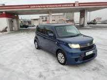 Улан-Удэ Coo 2008