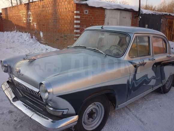 ГАЗ 21 Волга, 1965 год, 477 000 руб.