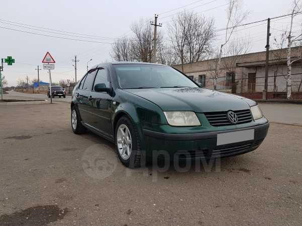 Volkswagen Bora, 1998 год, 205 000 руб.