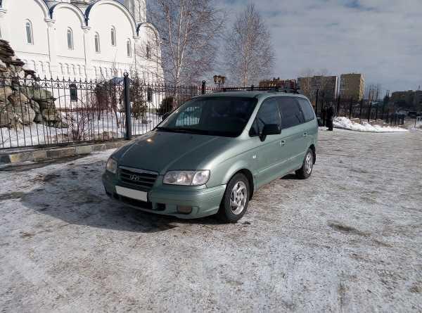 Hyundai Trajet, 2006 год, 380 000 руб.