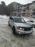 Subaru Forester, 2002 год, 450 001 руб.