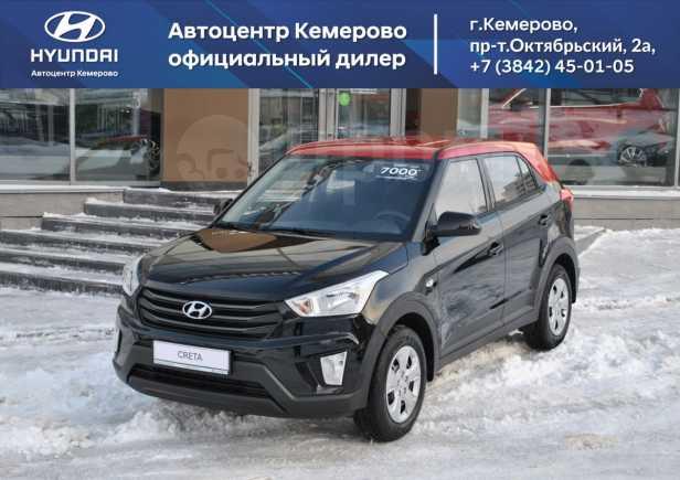 Hyundai Creta, 2019 год, 981 000 руб.