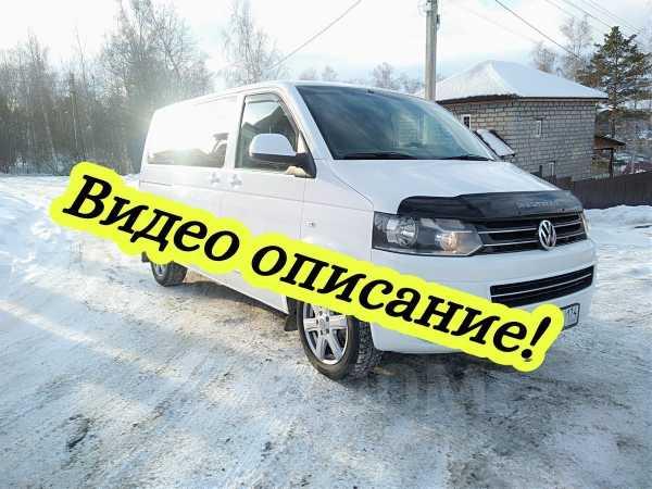 Volkswagen Multivan, 2010 год, 990 000 руб.
