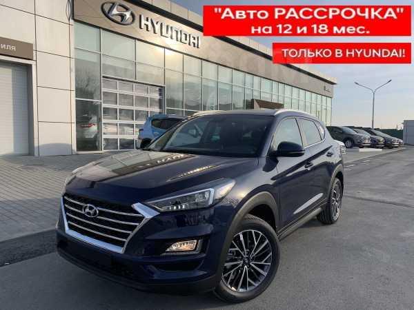 Hyundai Tucson, 2019 год, 1 964 000 руб.