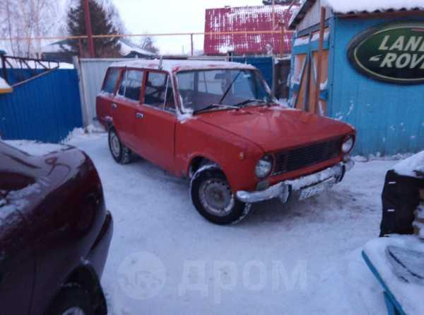 Лада 2102, 1978 год, 25 000 руб.
