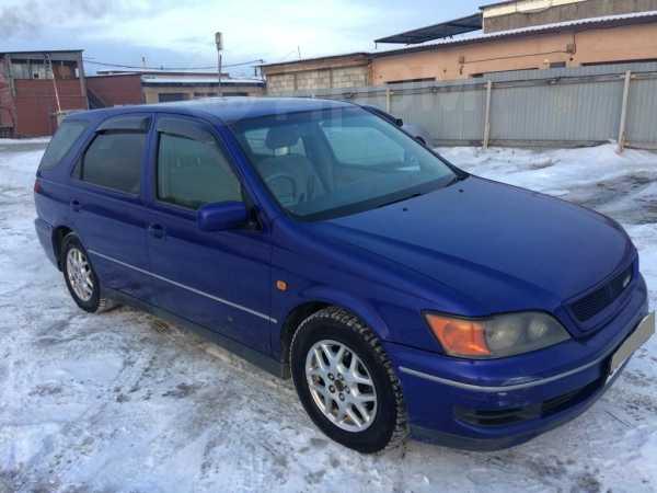 Toyota Vista Ardeo, 1998 год, 199 000 руб.