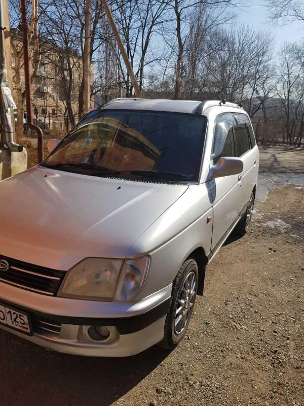 Daihatsu Pyzar, 2000 год, 170 000 руб.
