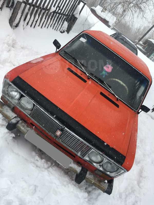 Лада 2103, 1979 год, 15 000 руб.