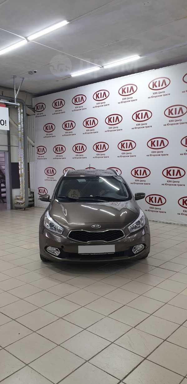 Kia Ceed, 2013 год, 589 000 руб.