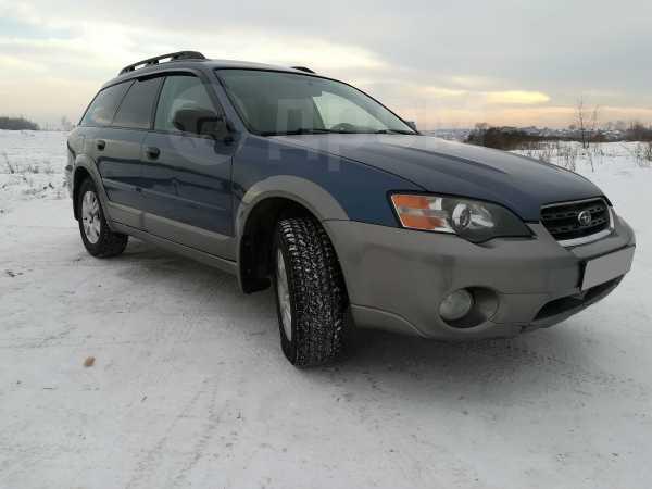 Subaru Outback, 2004 год, 460 000 руб.