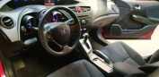 Honda Civic, 2012 год, 699 000 руб.