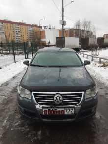 Москва Passat 2010
