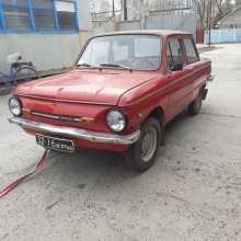 Армянск ЗАЗ 1980