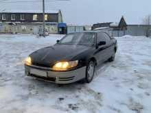 Курган ES300 1995
