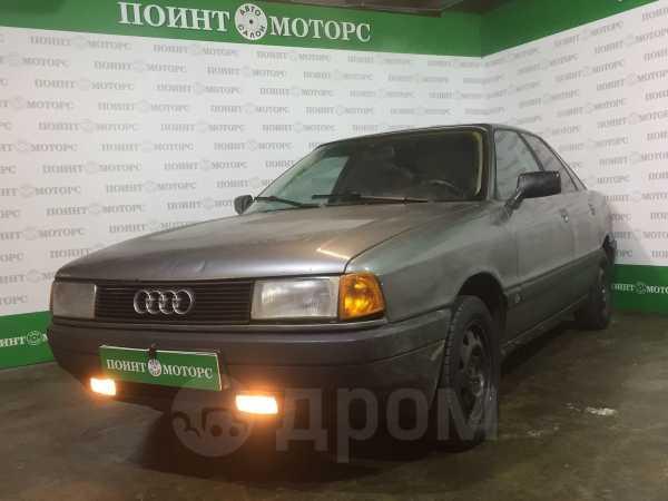 Audi 80, 1988 год, 89 000 руб.