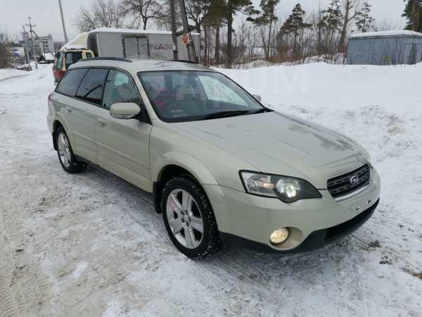 Subaru Outback, 2004 год, 275 000 руб.