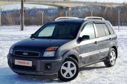 Нижний Новгород Fusion 2006
