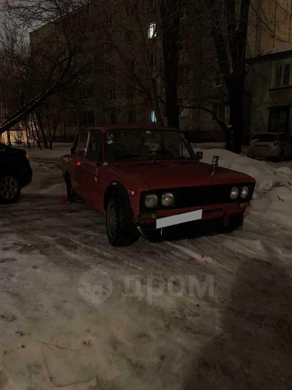 Лада 2106, 1995 год, 48 000 руб.