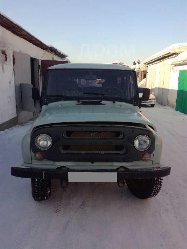 УАЗ Хантер, 2006 год, 250 000 руб.