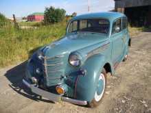 Таврическое 401 1956