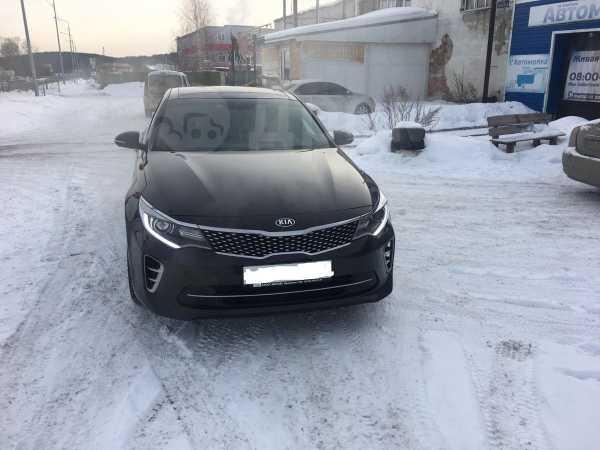 Kia Optima, 2016 год, 1 250 000 руб.