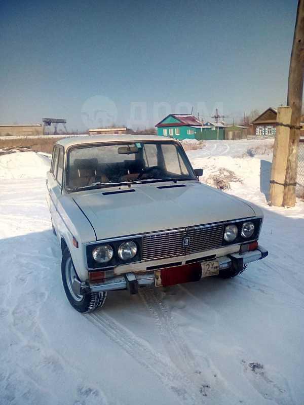 Лада 2106, 1996 год, 32 000 руб.