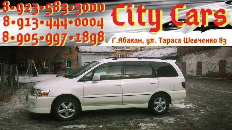 Nissan Bassara, 2003 год, 545 000 руб.