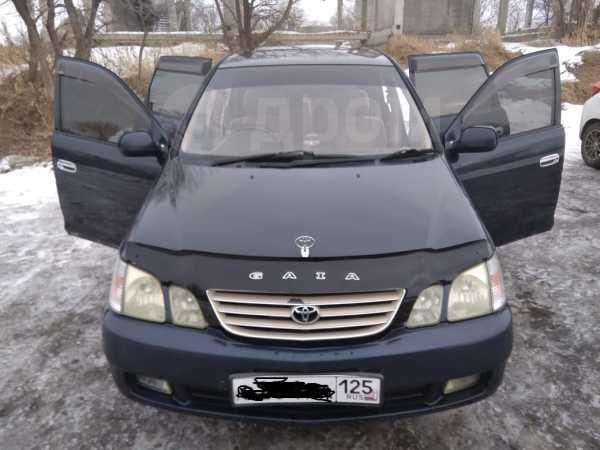 Toyota Gaia, 1998 год, 150 000 руб.