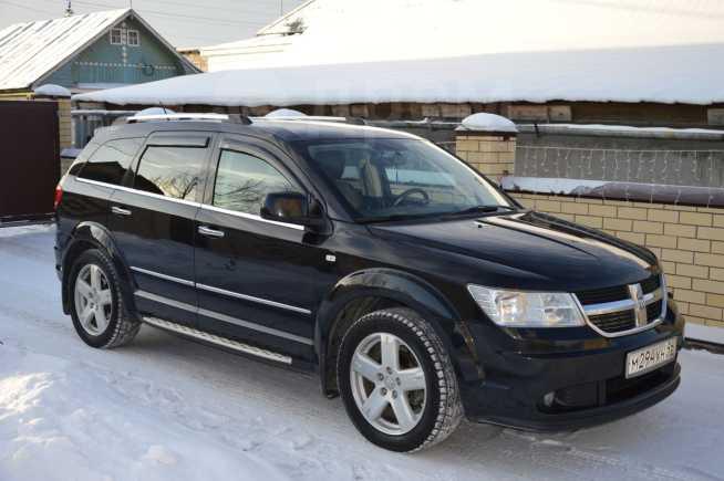 Dodge Journey, 2008 год, 600 000 руб.