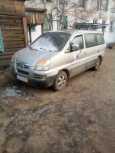 Hyundai Starex, 2004 год, 170 000 руб.
