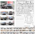 Toyota Vellfire, 2014 год, 1 920 000 руб.